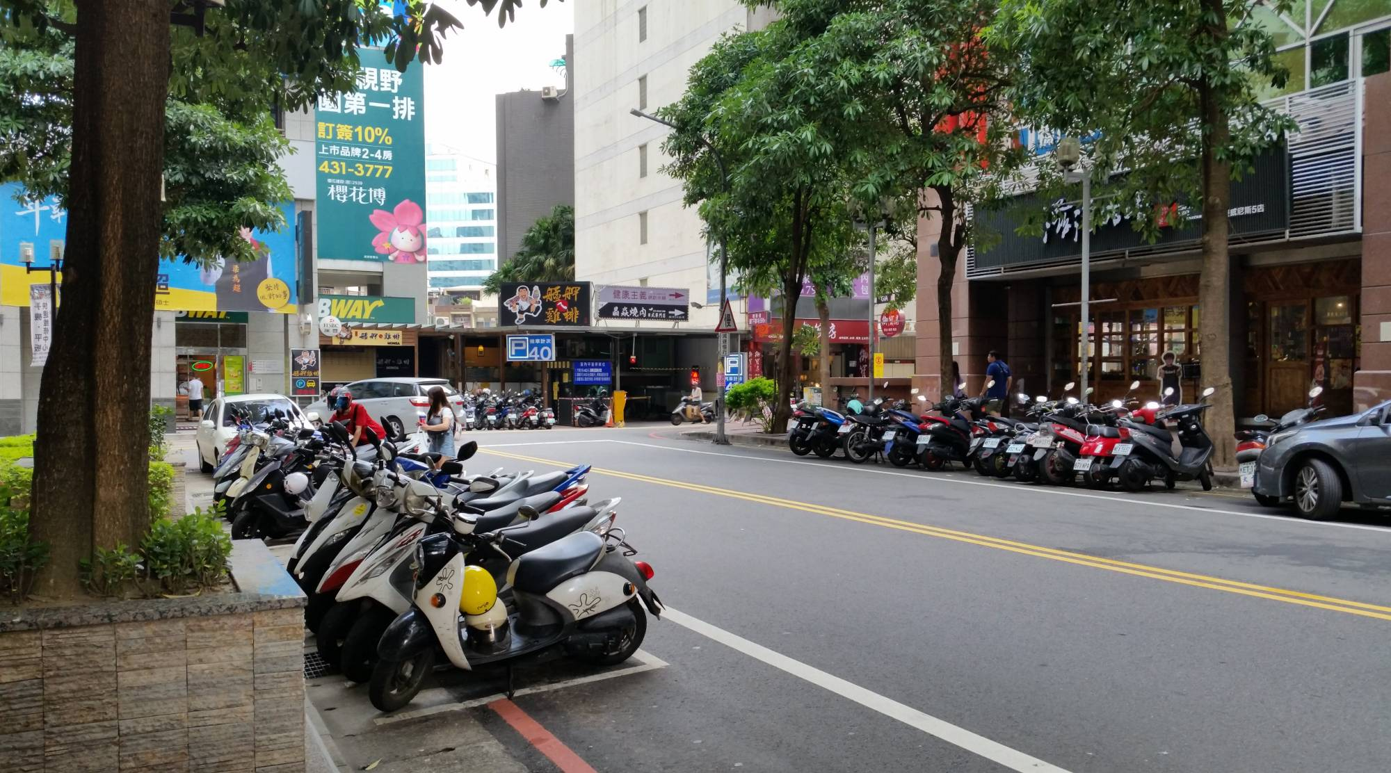 on-street scooter parking